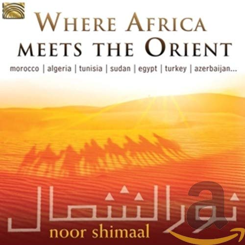 Where Africa Meets The Orient from ARC