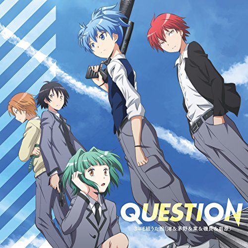 3 Nen E Gumi Uta Tan (Nagisa & Kayano & Isogai & Maehara) - Question [Japan CD] EYCA-10811 from AVEX