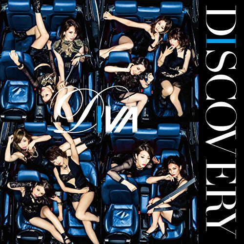 DISCOVERY TYPE-B(+DVD) from AVEX
