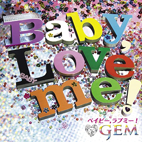 Gem - Baby.Love Me! (CD+DVD) [Japan CD] AVCD-39235 from AVEX