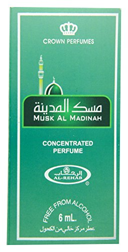 Khaliji Perfume Oil - 6ml by Al Rehab from Al Rehab