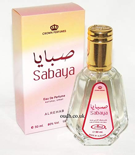 Sabaya EDP Perfume Spray by Al Rehab - 50ml from Al Rehab