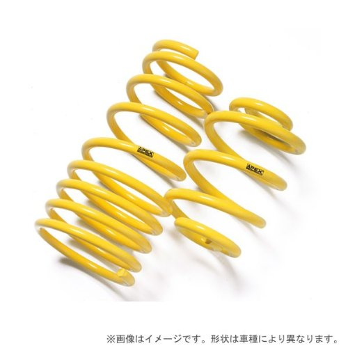 Apex Lowering Springs 80-7200 from Apex
