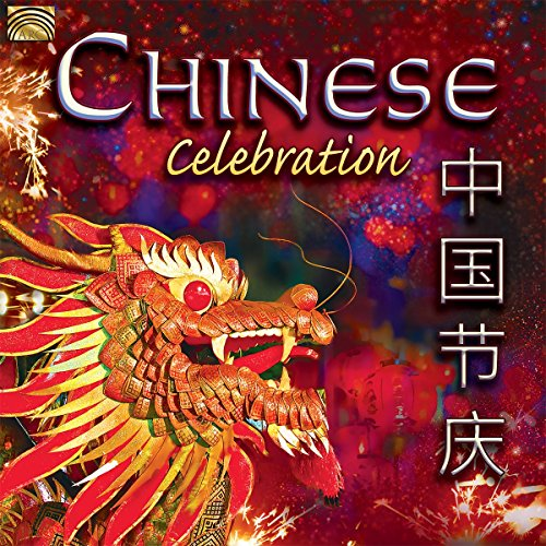 Chinese Celebration from ARC