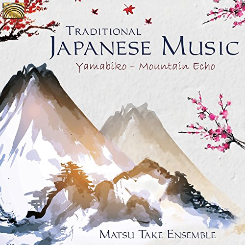 Traditional Japanese Music from ARC