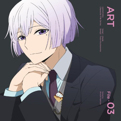 Animation - Hamatora (Anime) Character File Series File 3 Art [Japan CD] AVCA-74294 from Avex Japan