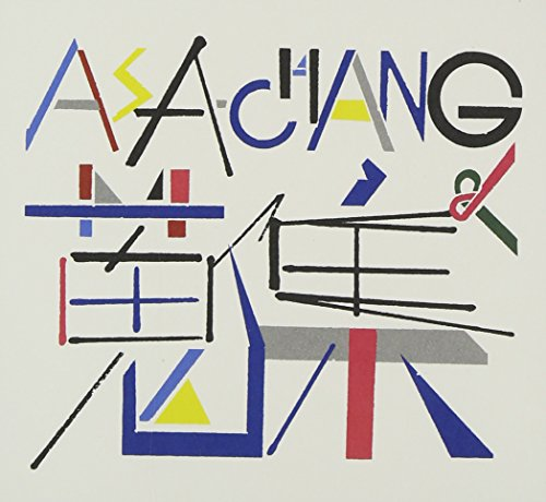 Asa-Chang & Junrei - Asa-Chang & Shuushuu [Japan CD] RZCM-46948 from Avex Japan