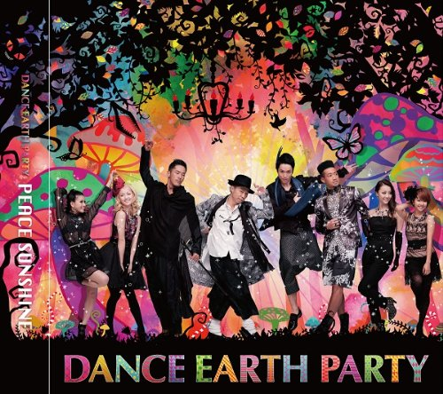 Dance Earth Party - Peace Sunshine (Type A) (CD+DVD) [Japan CD] RZCD-59619 from Avex Japan