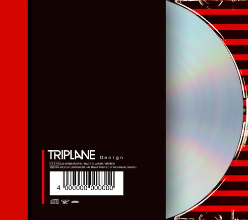 Triplane - Design [Japan CD] NFCD-27358 from Avex Japan