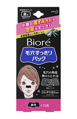 b4d0643e68a Biore Deep Cleansing Pore Strips Pack for Lady---10 Strips Black from