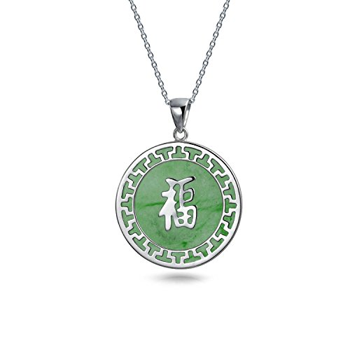 Asian Style Good Luck Chinese Fortune Round Open Circle Disc Dyed Green Jade Pendant Sterling Silver Necklace For Women from Bling Jewelry