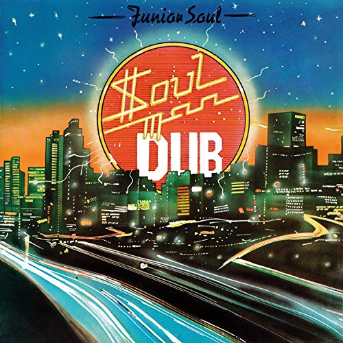 Soul Man Dub [VINYL] from Burning Sounds