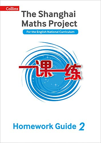 Year 2 Homework Guide (The Shanghai Maths Project) from HarperCollins UK