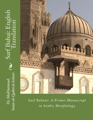 Sarf Bahai: English Translation: A primer manuscript for Arabic Morphology from CreateSpace Independent Publishing Platform