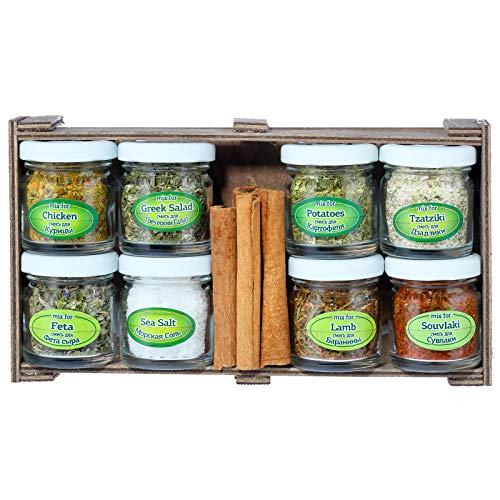 Wooden Gift Set Box of Spices from Cretan Life