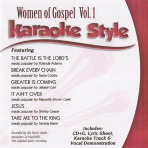 Daywind Karaoke Style: Women Of Gospel Vol. 1 from Daywind