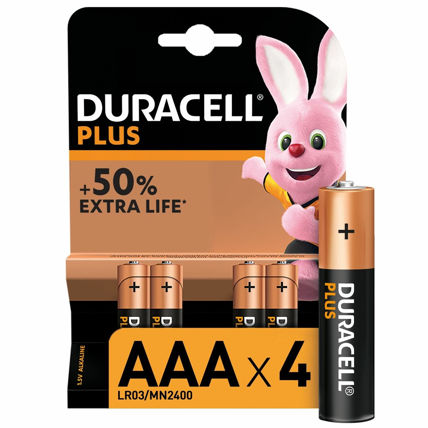 Duracell Plus Alkaline AAA Batteries - Pack of 4 from Duracell