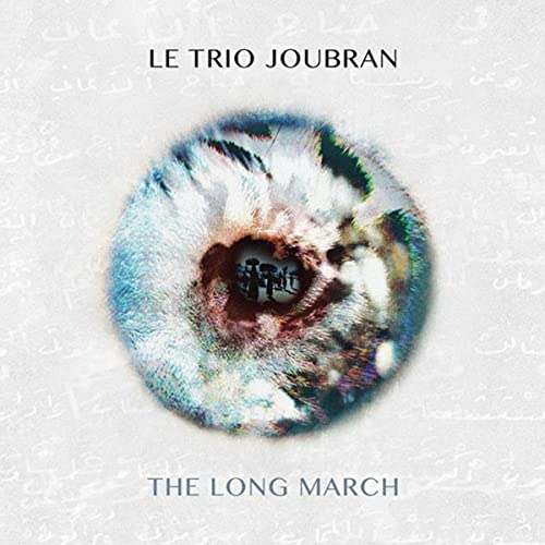 The Long March [VINYL] from COOKING VINYL