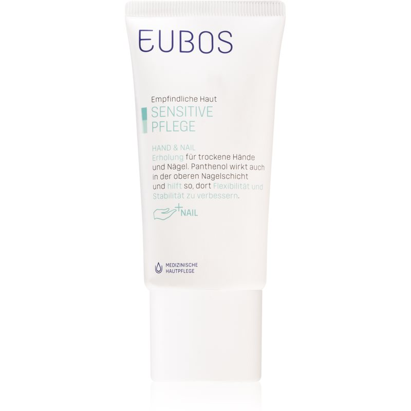 Eubos Sensitive Intensive Care for Dry Skin and Chapped Hands and Brittle Nails 50 ml from Eubos