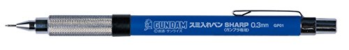 GSI Creos Gundam Marker Black Liner with Mechanical Pencil Sharp, 0.3mm from GSI Creos