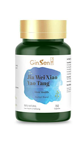 Jia Wei Xiao Yao Tang Wan Pian 150 Caps, Anxiety, Stress, Panic Attacks, Palpitation, PMS, Irregular Periods, Headache, Insomnia, Natural Chinese Medicine, Food Supplement from GinSen