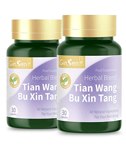 2 Bottles Tian Wang Bu Xin Tang Wan 30 Caps, Insomnia, Sleepless, Sleeping Problem, Palpitations, Stress, Anxiety, Oral Ulcer, Menopause, Natural Chinese Medicine, Food Supplement from GinSen