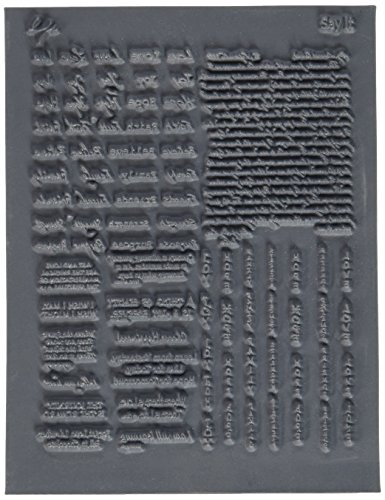 Great Create Rubber Lisa Pavelka Individual Texture Stamp 4.25-inch x 5.5-inch, Say It from Great Create