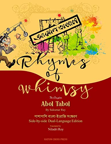 Rhymes of Whimsy - Abol Tabol Dual-Language Edition from Haton Cross Press