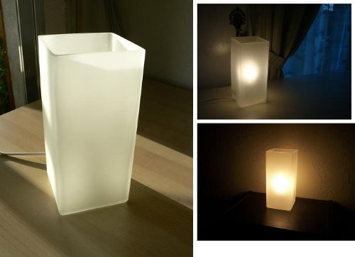 IKEA Table Lamp Grönö Frosted Glass White white from Ikea
