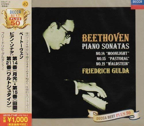 Beethoven: Piano Sonatas 14 15 21 from Decca