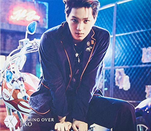 Coming Oversion: Limited/Kai Version from Avex