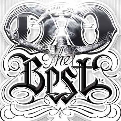 D.O - Best Album [Japan CD] VBCD-73 from Indies Japan
