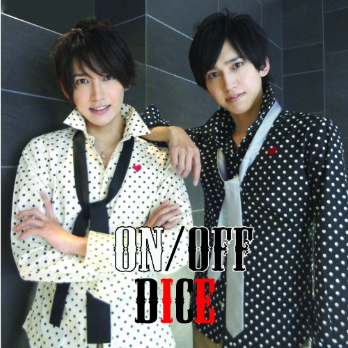 On/Off - Dice [Japan CD] AMC-1 from Indies Japan