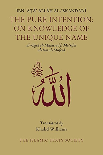 The Pure Intention: On Knowledge of the Unique Name from The Islamic Texts Society