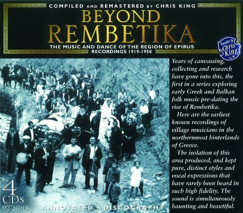 Beyond Rembetika - The Music & Dance Of The Region Of Epirus by Various Artists from JSP