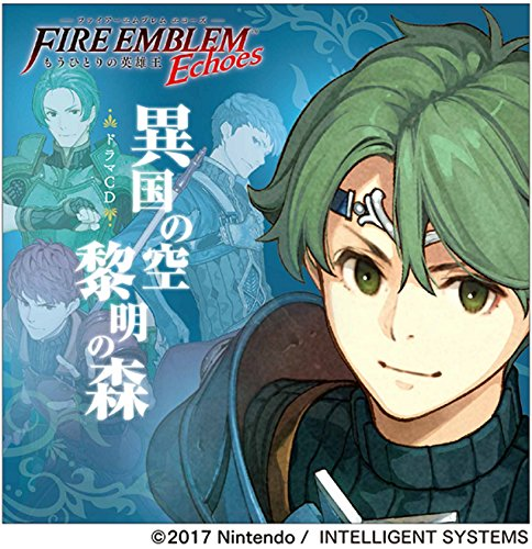 Fire Emblem Echoes: Another Hero King from Jap Import