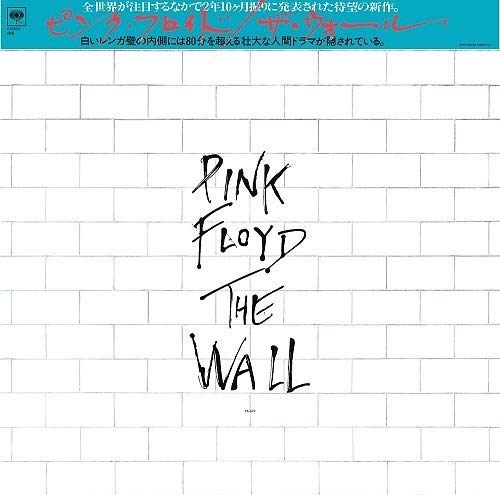 The Wall [Cardboard Sleeve (mini LP)] from Jap Import