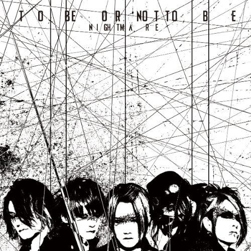 To Be Or Not To Be [CD+DVD / Type A] from Jap Import