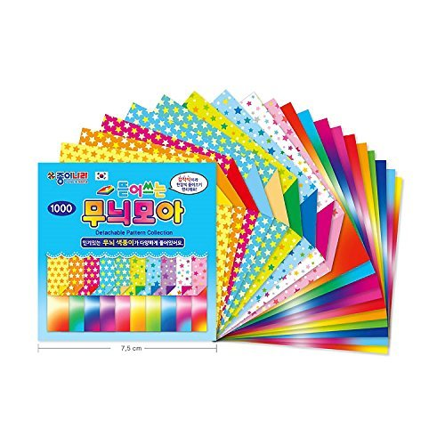 6 Sheets 15cm Coloured Metallic Hologram  Stickers by Jong Ie Nara