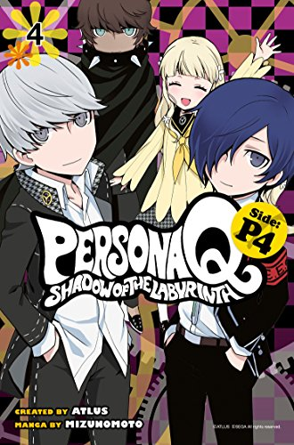 Persona Q: Shadow of the Labyrinth Side: P4 Volume 4 (Persona Q P4) from Kodansha Comics