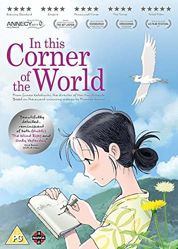 In This Corner Of The World Blu-ray/DVD Double Play from Manga Entertainment