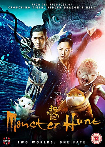 Monster Hunt [DVD] from Manga Entertainment