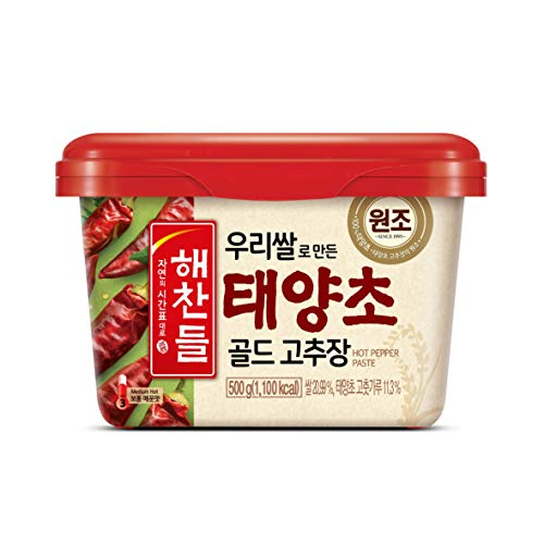 CJ Haechandle Hot Chilli Pepper Paste (Square) 500g - Gochujang (Medium Hot) from Marky's Gifts & Gadgets