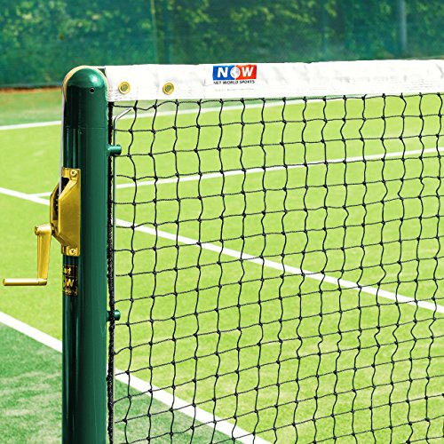 Tennis Net - 2.0mm Standard Net [Net World Sports] from Net World Sports