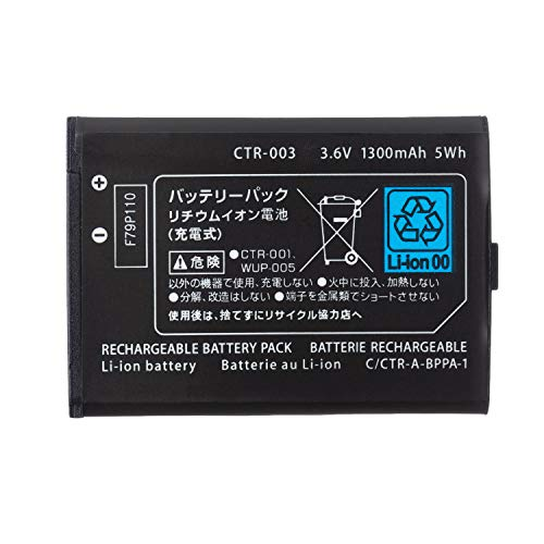 OSTENT High Quality 1300mAh 3.7V Rechargeable Battery Pack Replacement Compatible for Nintendo 3DS from OSTENT