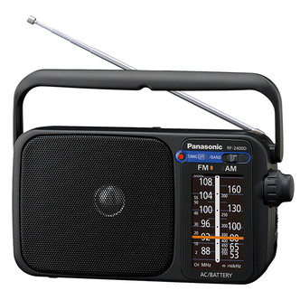 Panasonic RF 2400DEB K Portable FM AM Large Display Analogue Radio in from Panasonic