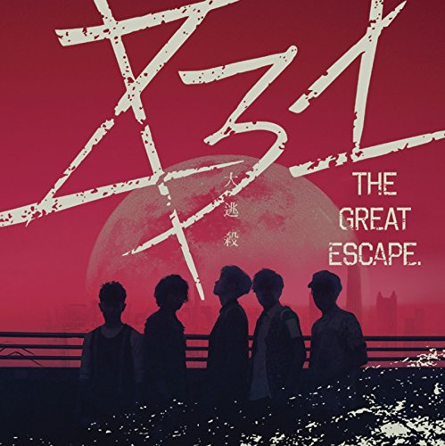 831 - The Great Escape [Japan CD] RCCA-2213 from Pony Canyon Japan