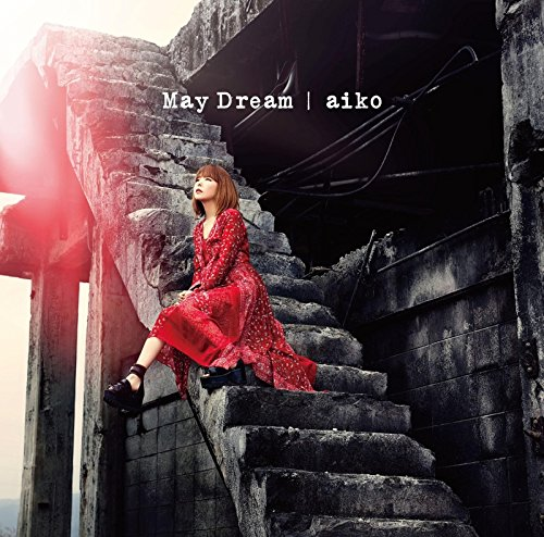 Aiko - May Dream (Type B) (CD+DVD) [Japan LTD CD] PCCA-15012Y from Pony Canyon Japan