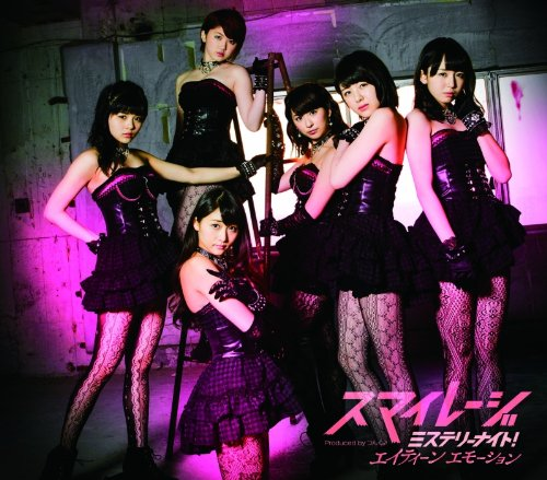 S/Mileage - Mystery Night!/Eighteen Emotion (Type A) [Japan CD] HKCN-50365 from Pony Canyon Japan