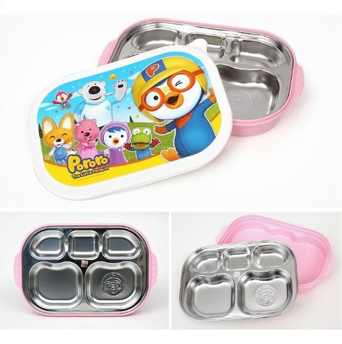 Pororo, Portable Stainless Steel Divided Food Tray, Platter with Lid in Pink, Made in Korea from Pororo